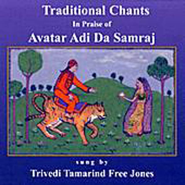 Tamarind Free Jones image