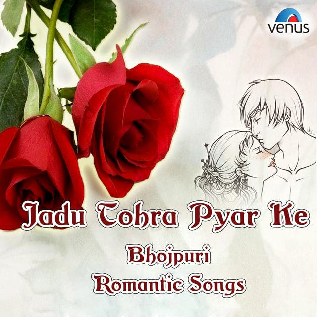 Jadu Tohra Pyar Ke Bhojpuri Romantic Songs