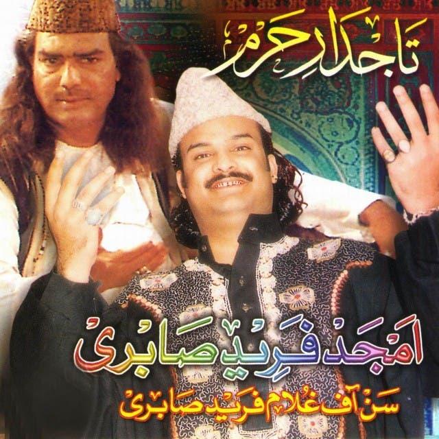 Sabri Brothers image
