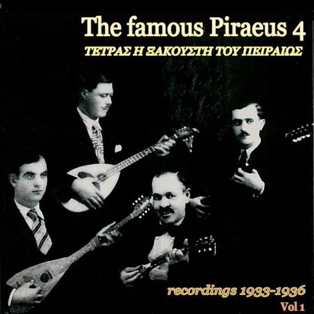 Tetras Tou Peireos - The Famous Piraeus 4