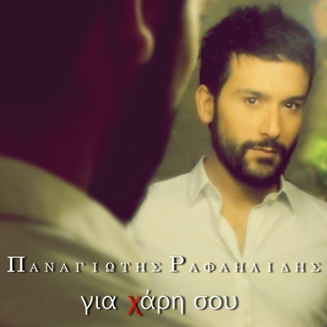 Panagiotis Rafailidis