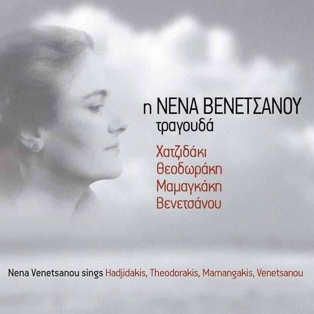 Nena Venetsanou