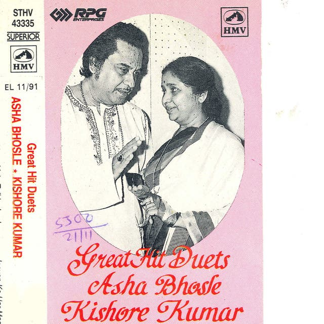 Asha Kishore - Great Hit Duets