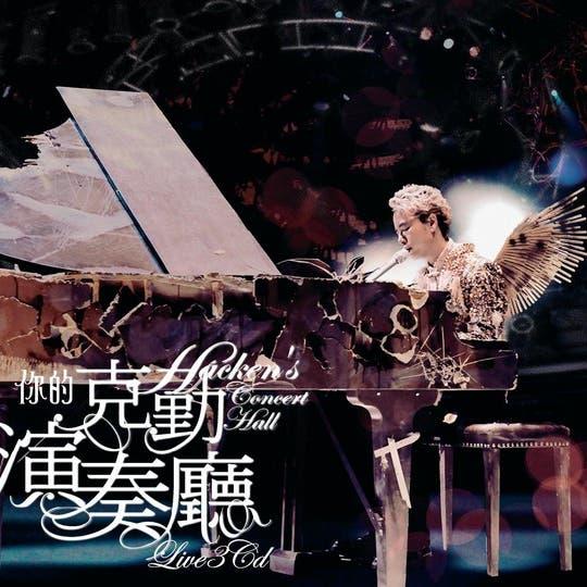 Concert Hall Live