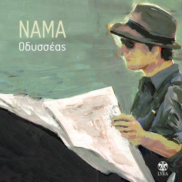 Nama image