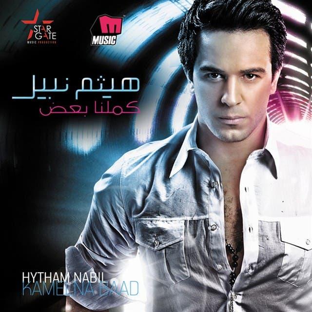 Haytham Nabil