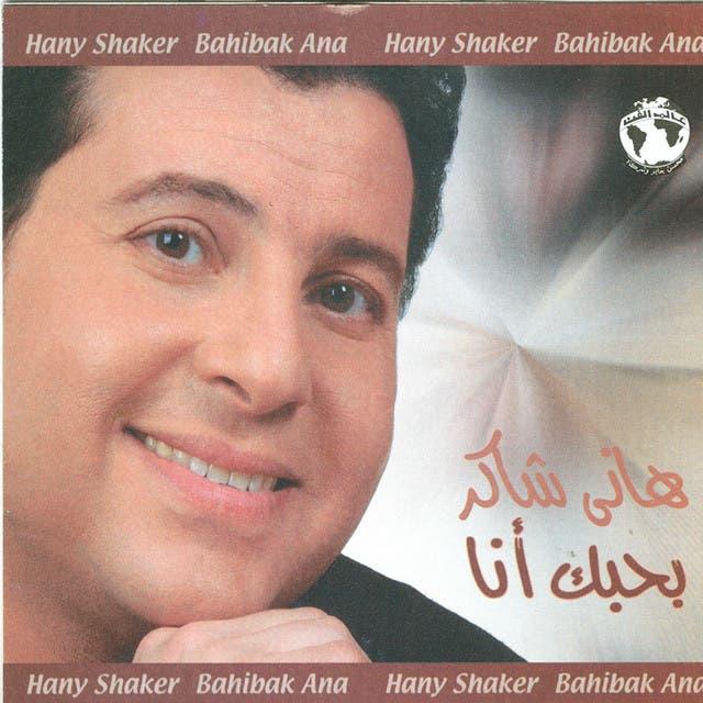 Hany Shaker image