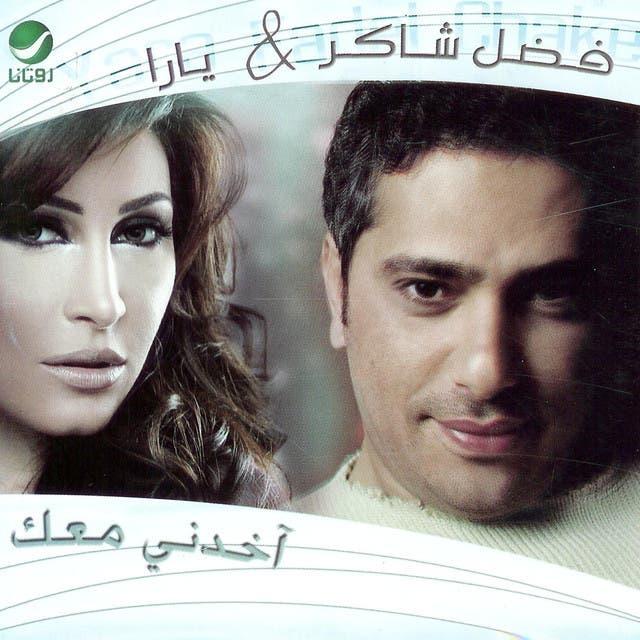 Fadl & Yara