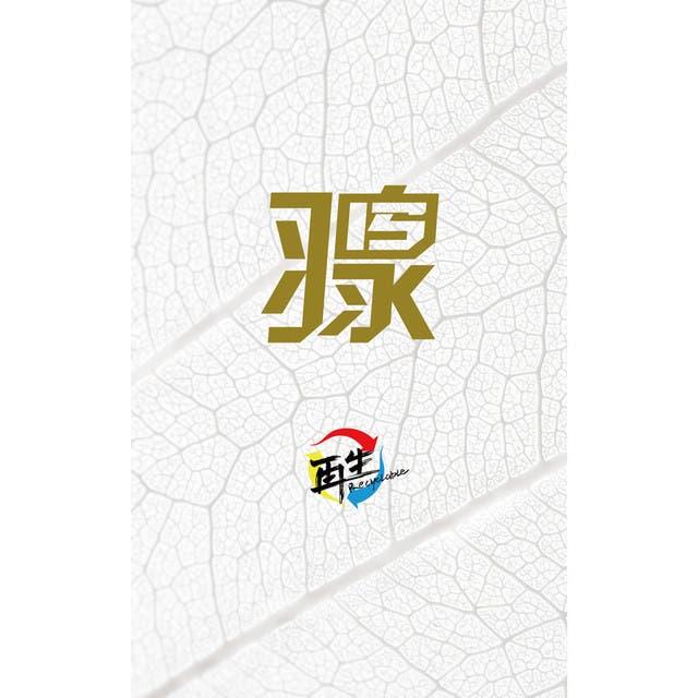 Yu Quan