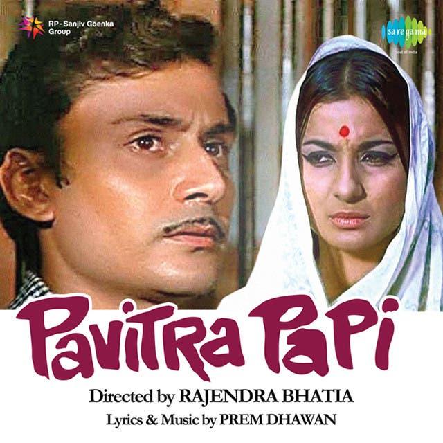 Pavitra Papi