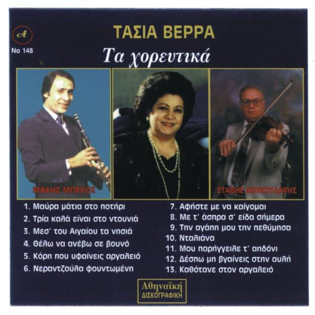 Tasia Verra image