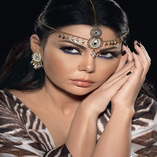Haifaa Wahby