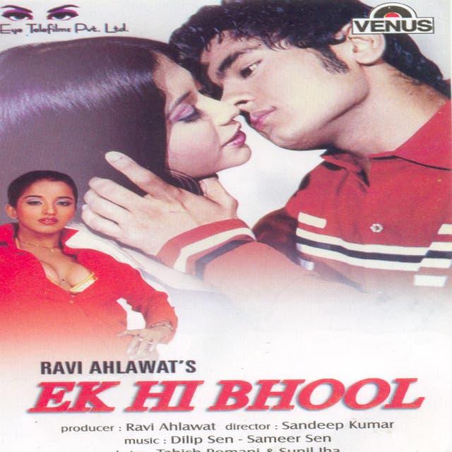 Ek Hi Bhool (Hindi Film)