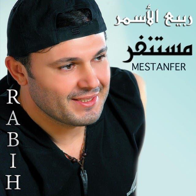 Rabih Al Assmar image