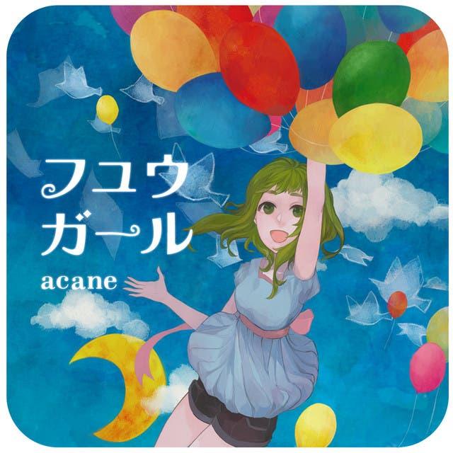 Acane_madder image