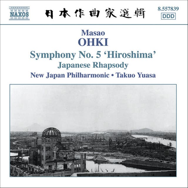 New Japan Philharmonic Orchestra