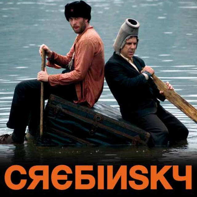 Banda Crebinsky image