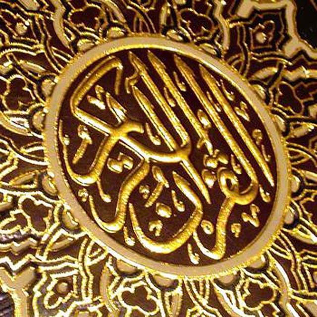 Abdul Rahman Al Sodais image