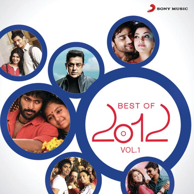 Best Of 2012: Vol.1