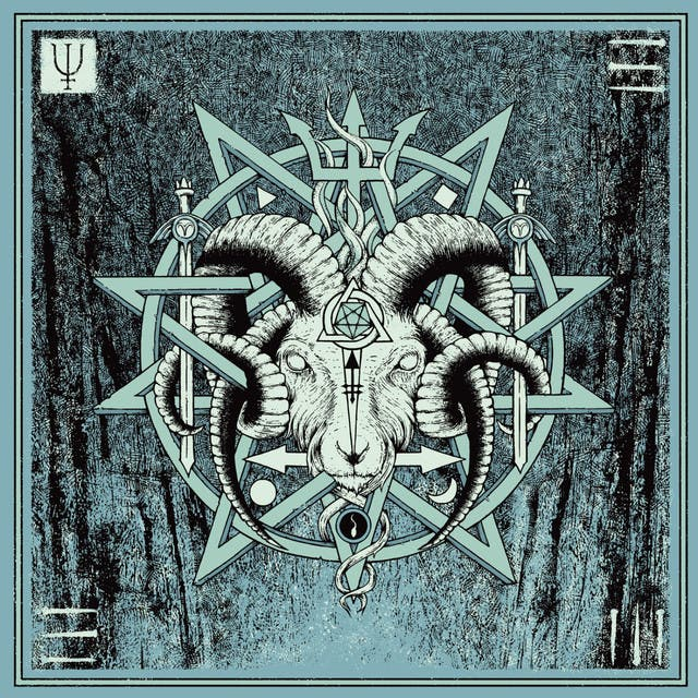 Unearthly Trance image