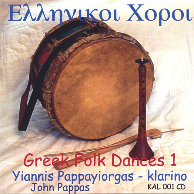Yiannis Pappayiorgas