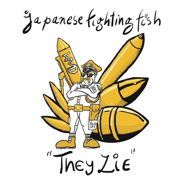 Japanese Fighting Fish