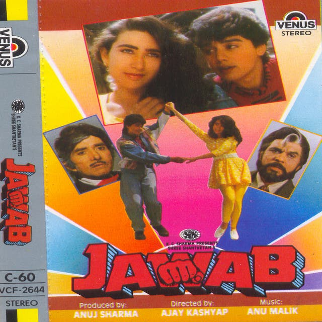 Jawab (Hindi Film)