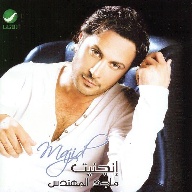 Majid Al Muhandis