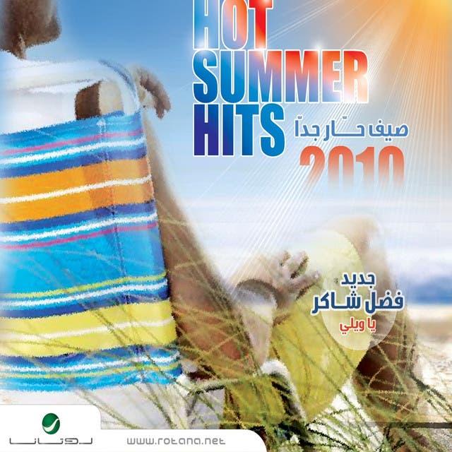 Hot Summer Hits 2010