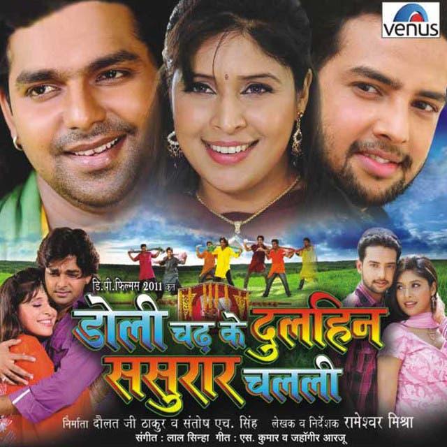 Doli Chadh Ke Dulhin Sasurar Chalali (Bhojpuri Film)