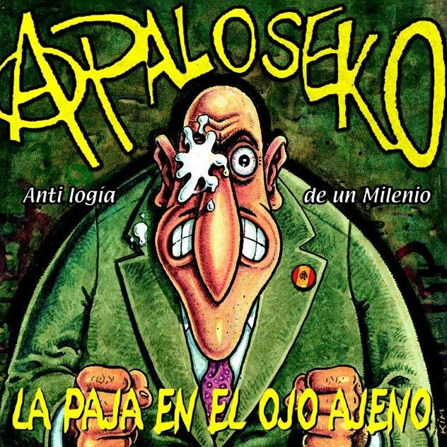A Palo Seko image