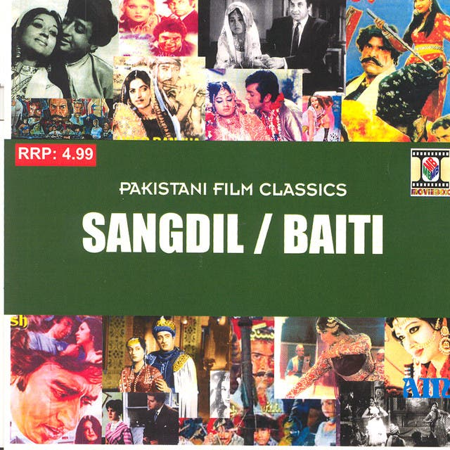 Sangdil / Baiti