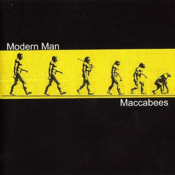 Maccabees image