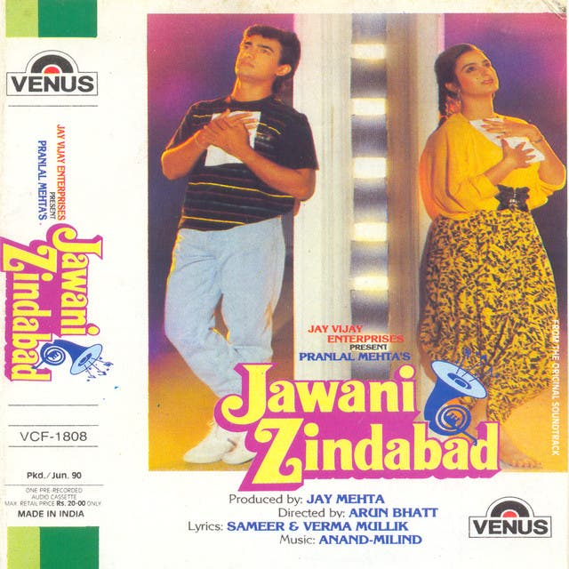 Jawani Zindabad (Hindi Film)