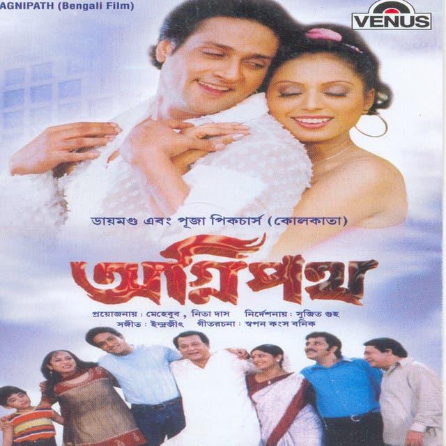 Agnipath (Bengali Film)