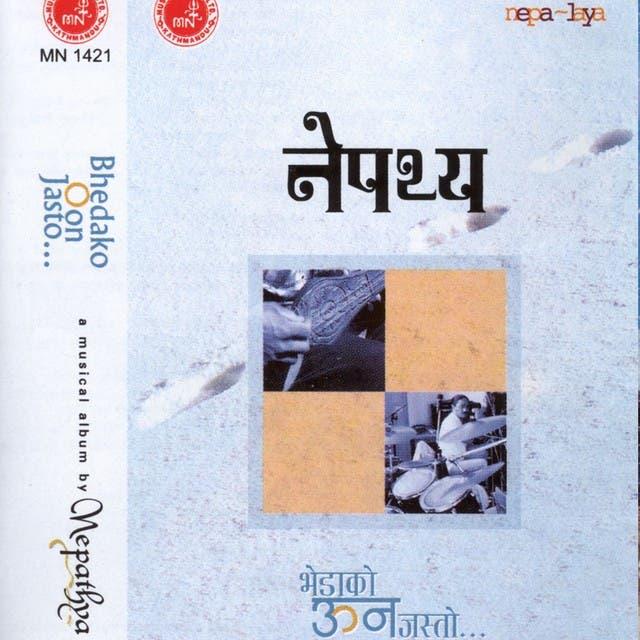 Nepathya