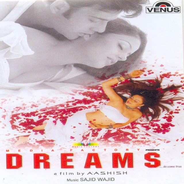 Dreams (Hindi Film)