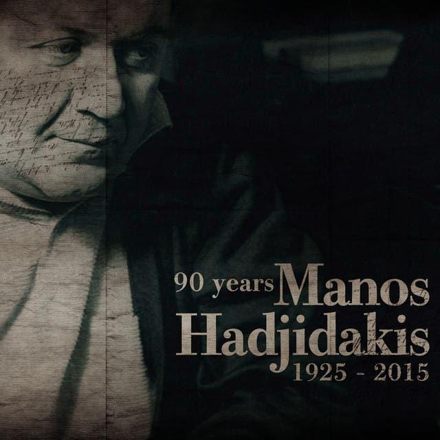 M. Hadjidakis image