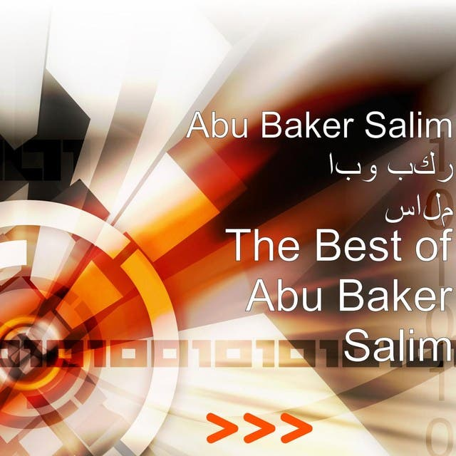 Abu Baker Salim ابو بكر سالم image