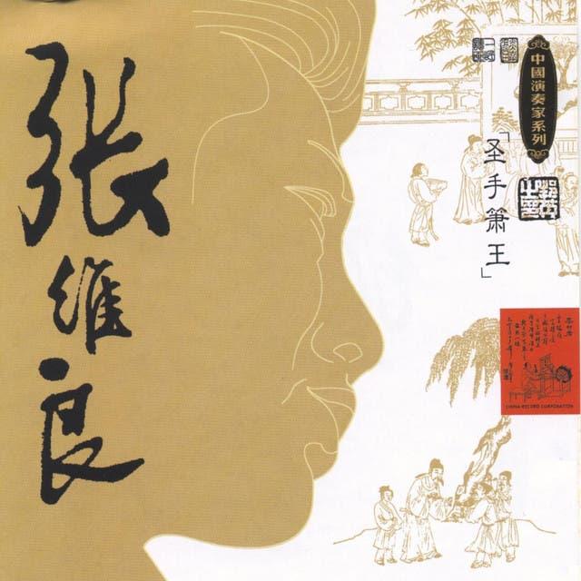 Zhang Weiliang