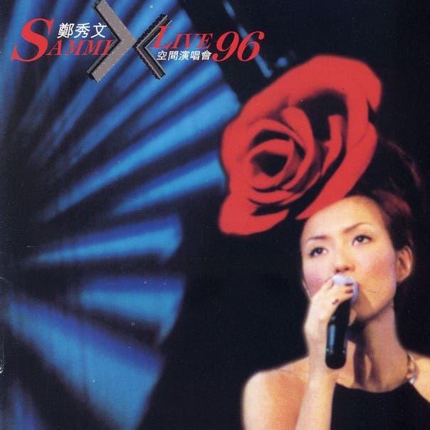Sammi X Concert Live 96'