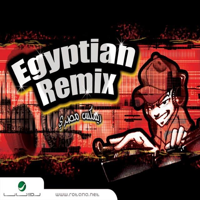 Egyptian Remix