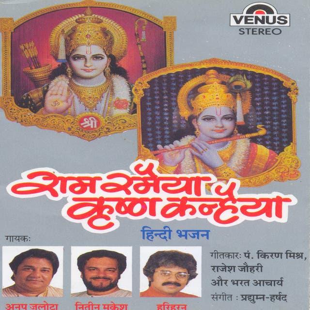 Ram Ramaiya Krishna Kanhaiya(Hindi Bhajan)