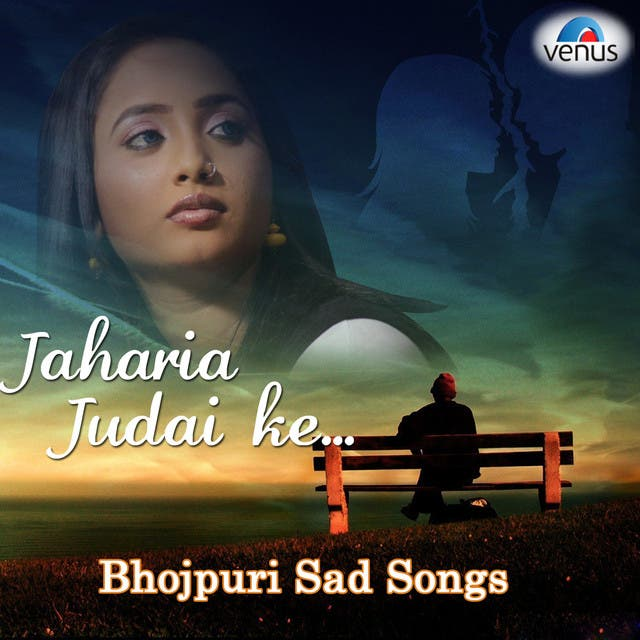 Jaharia Judai Ke Bhojpuri Sad Songs