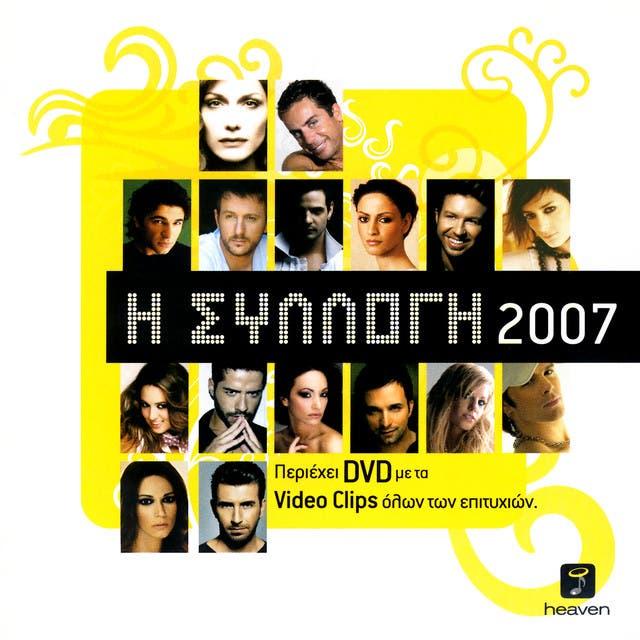 Heaven 2007