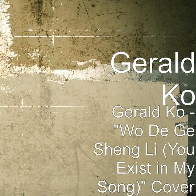 Gerald Ko