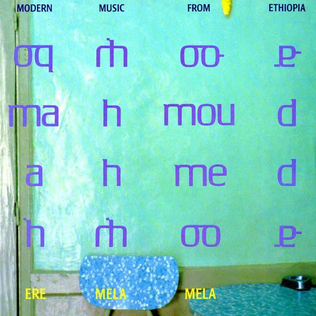 Ere Mela Mela - Modern Music From Ethiopia