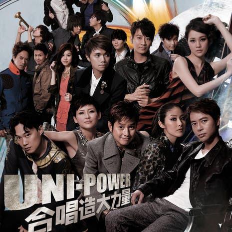 Uni-Power