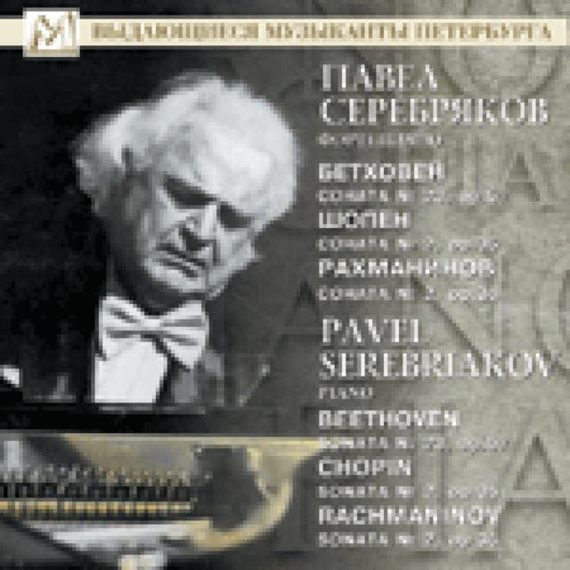 Beethoven, Chopin & Rachminoff