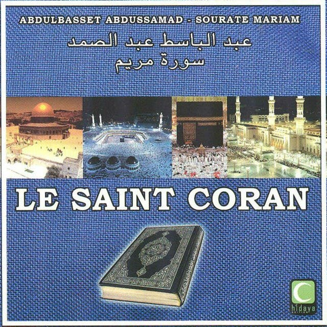 Le Saint Coran : Sourate Mariam (Quran)